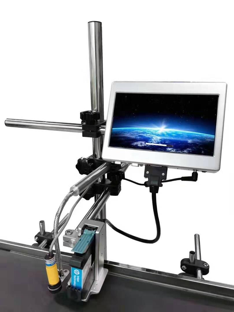 CO-1 online Thermal inkjet printer